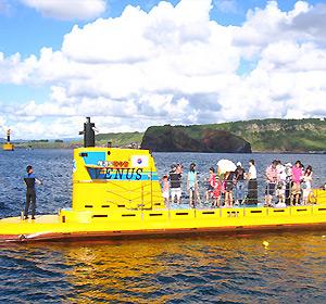 차귀도 해적잠수함