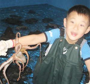 제주바다체험장