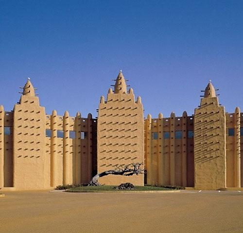 아프리카박물관